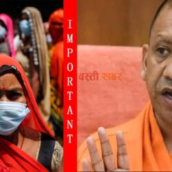 Important instructions issued by Uttar Pradesh government in Covid crisis- Basti Khabar