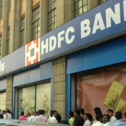 Bank Branches in Basti District