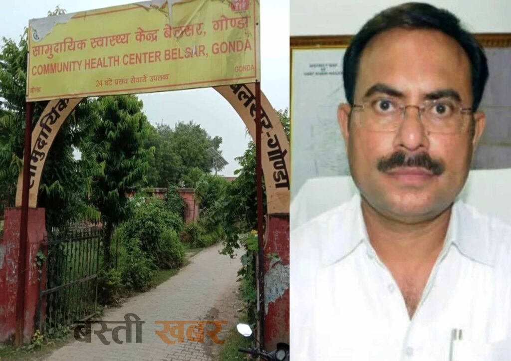 17 doctors of the district resigned accusing DM Gonda